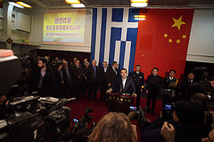 Grexit, Greece, BRICS bank, China