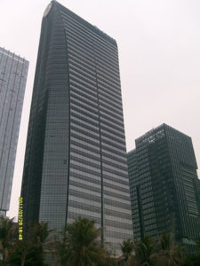 TENCENT TOWER